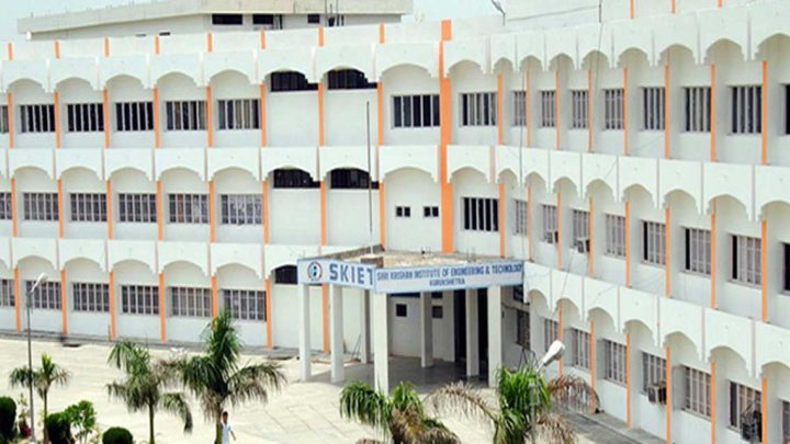 Shri Krishan Institute of Engineering and Technology