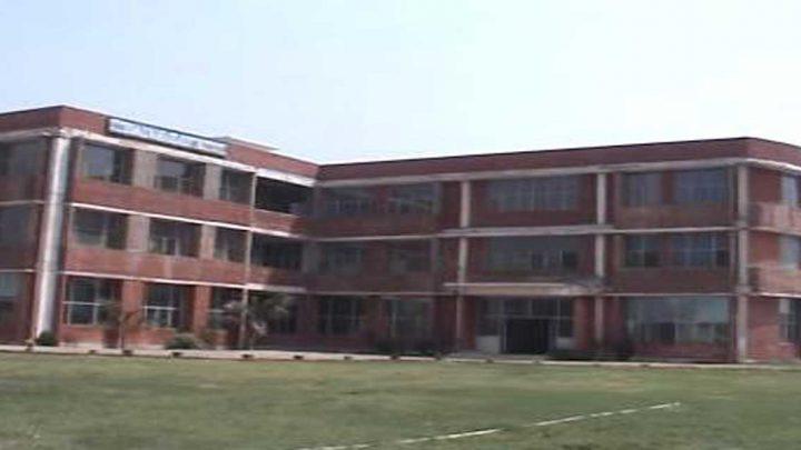 St. Thomas Management Institute