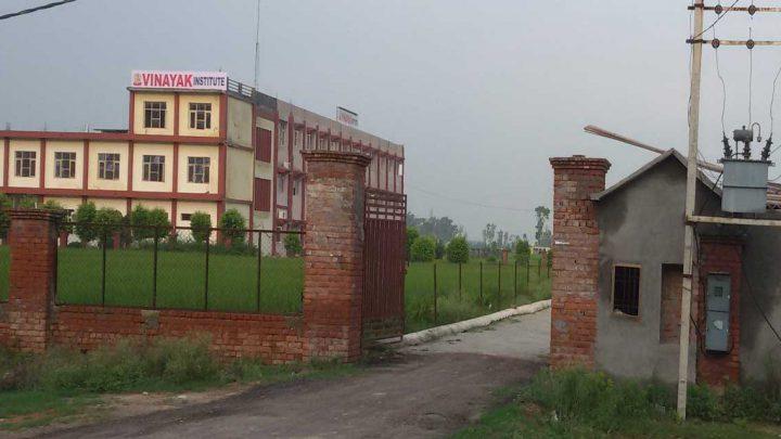 Vinayak Institute of Management