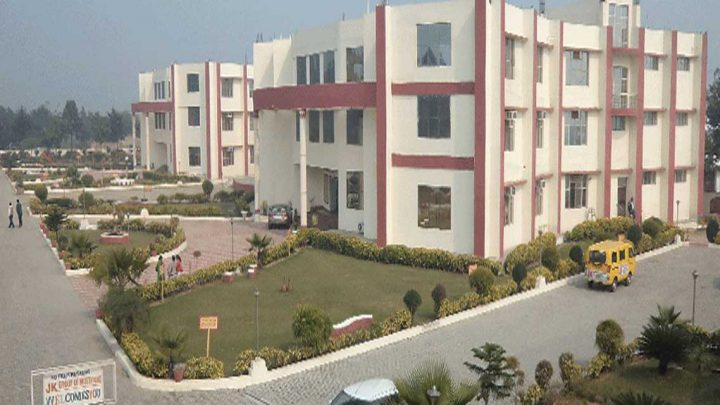 JK Institute of Management & Technology