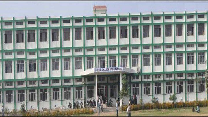 R.K.S.D College of Pharmacy, Kaithal