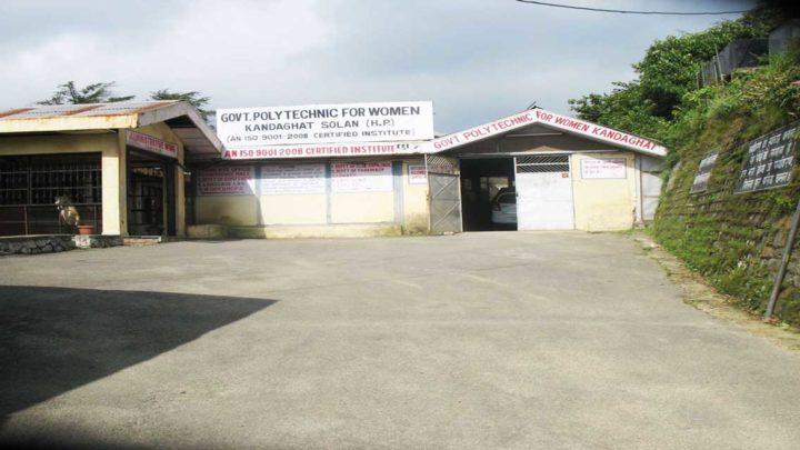 Government Polytechnic for Women, Kandaghat
