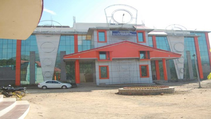 T.R Abhilashi Memorial Institute of Engineering and Technology