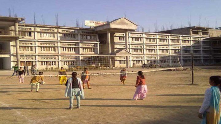 Sirda Polytechnic