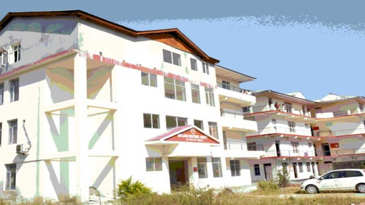 Abhilashi Institute of Management Studies