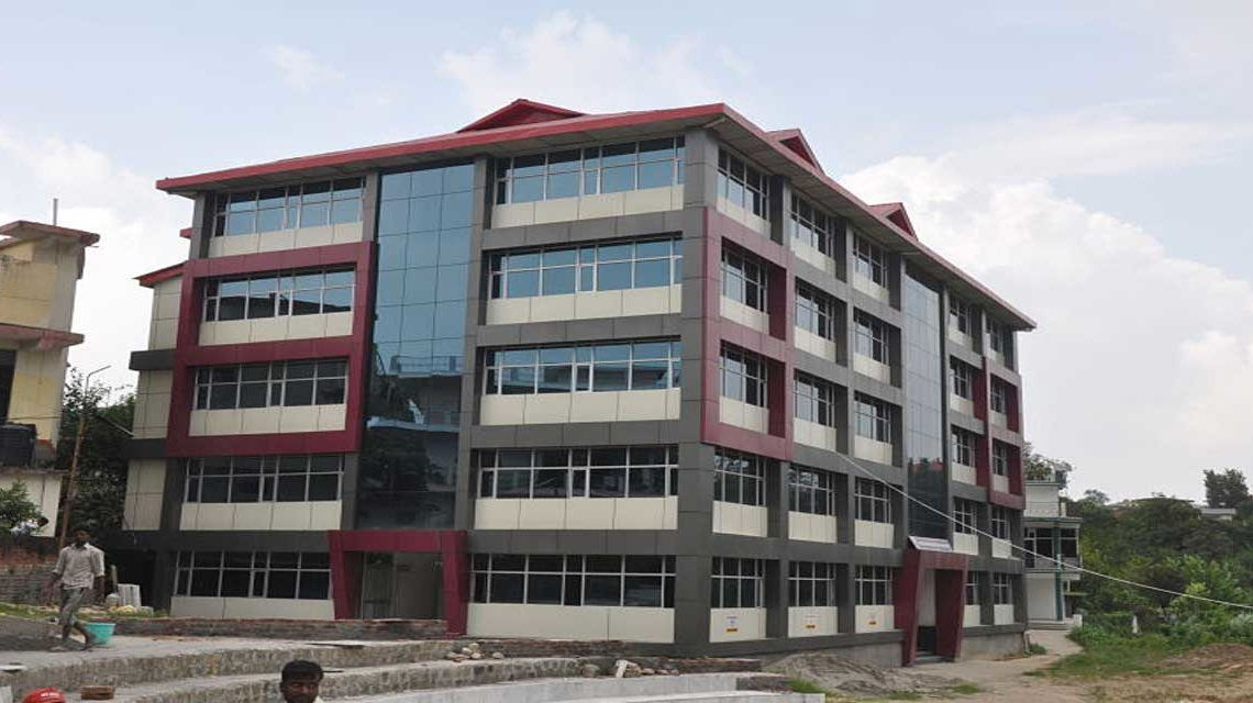 Gautam Institute of Management & Technology