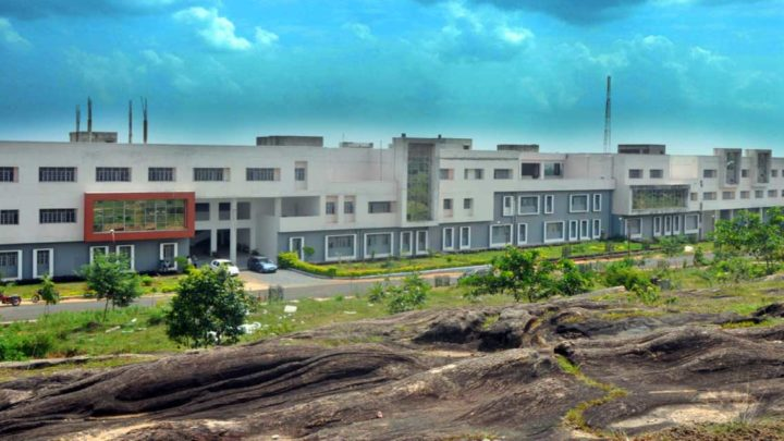 Birla Institute of Technology, Deoghar