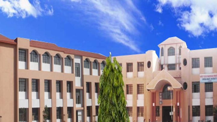 University College of Engineering and Technology (UCET), Vinoba Bhave University