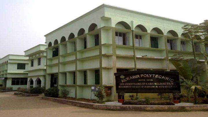 Alkabir Polytechnic