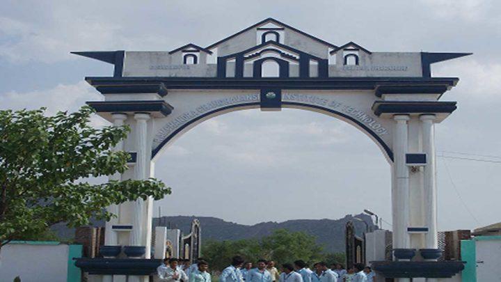Ramchandra Chandravansi Polytechnic Institute