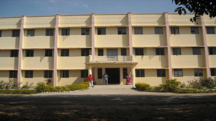 University Polytechnic, BIT, Mesra