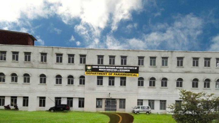 Shine Abdur Razzaque Ansari Institute of Health Education & Research