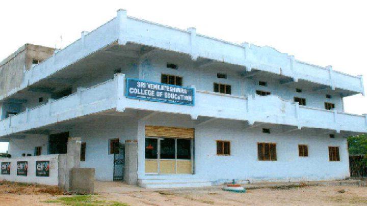 Sri Venkataraju Institute of Technology
