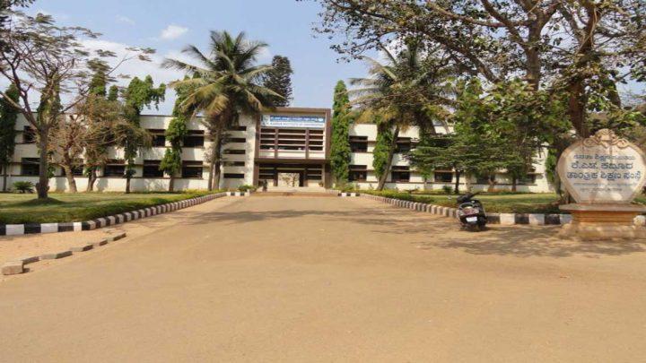 JSS. K.H Kabbur Institute of Engineering
