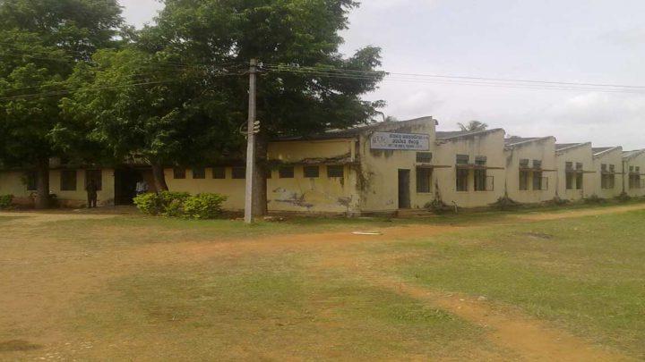 Government Tool Room & Training Centre, Kadur