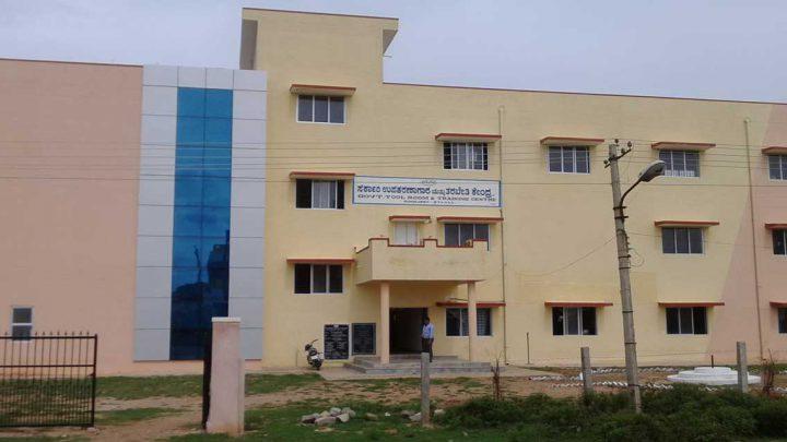 Government Tool Room & Training Centre, Gundlupet