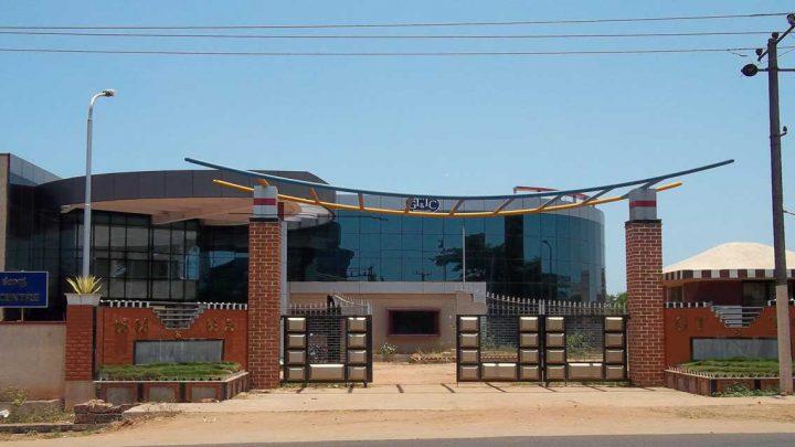 Government Tool Room & Training Centre, Mangalore