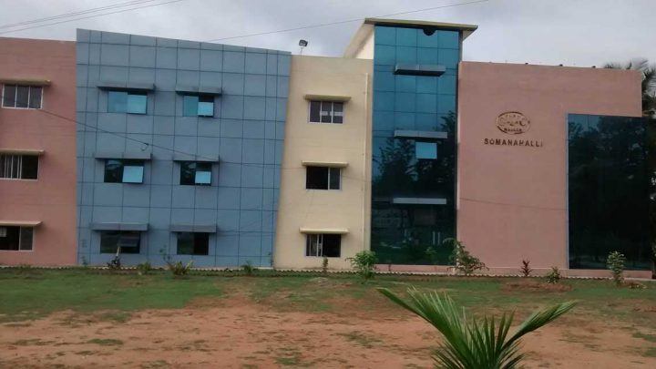 Government Tool Room and Training Centre, Maddur