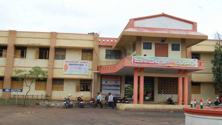 Shree Padmaraj Vidyavardak Sanstha Sarangamath