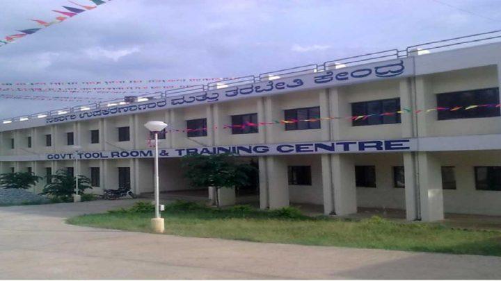 Government Tool Room & Training Centre, Kanakapura