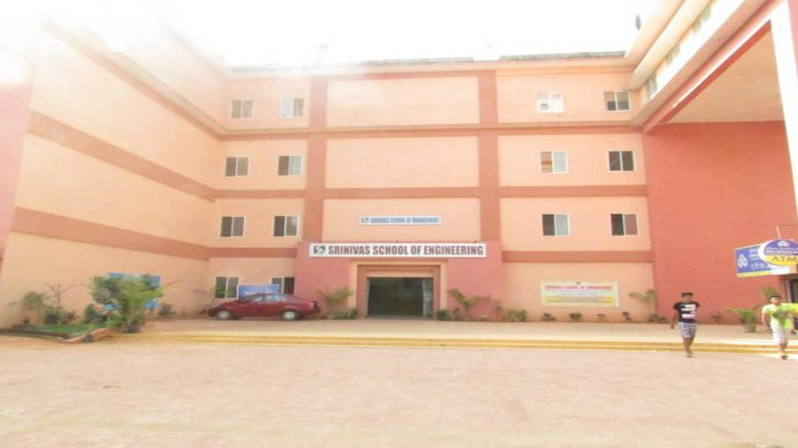 A Shama Rao Foundations Group of Institutions, Srinivas Integrated Campus