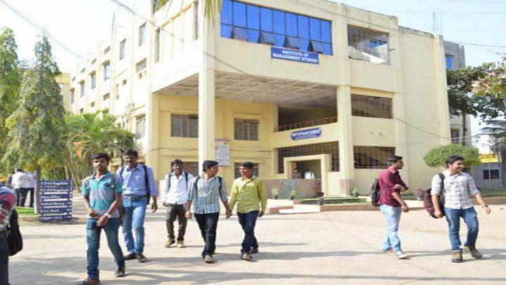 SECAB Institute of Engineering & Technology, Bijapur