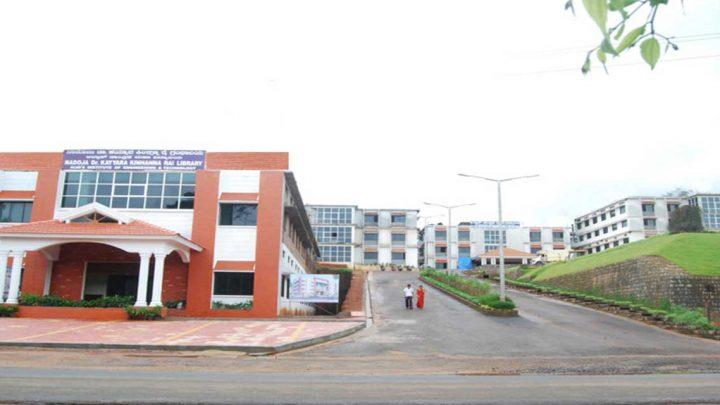 Alvas Institute of Engineering and Technology