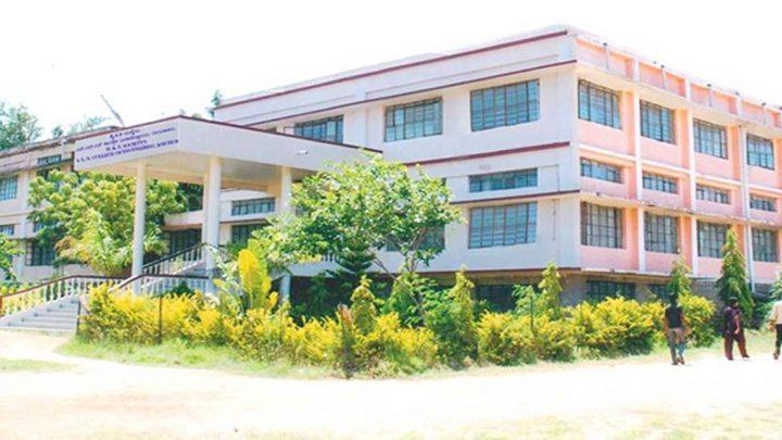 HKES SLN College of Engineering