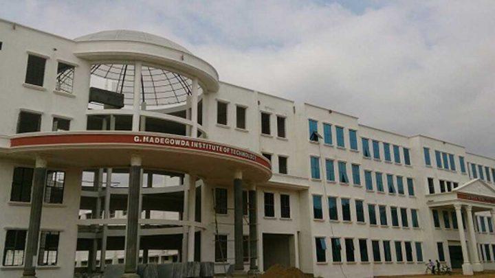 G. Madegowda Institute of Technology (GMIT)