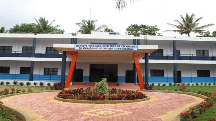 Sri Vidya Vinayaka Institute of Technology
