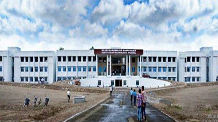 Biluru Gurubasava Mahaswamiji Inistiture of Technology, Mudhol