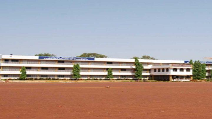 MH Goel Institute of Pharmacy