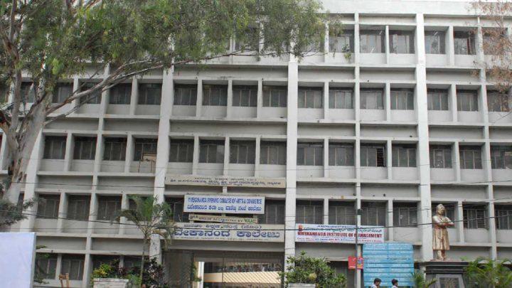 Vivekananada College of Pharmacy
