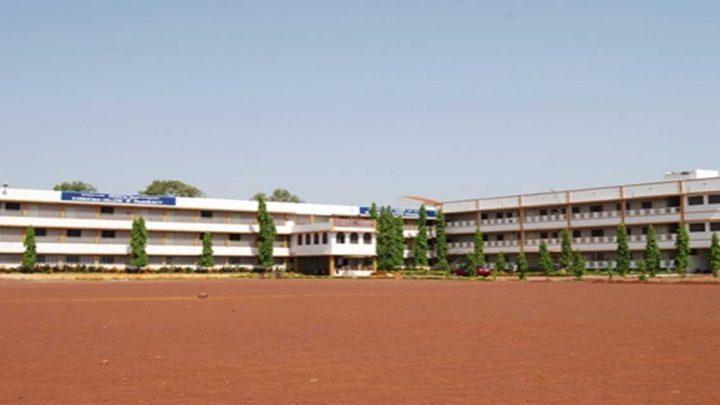 Bidar Karnataka College of Pharmacy, Bidar