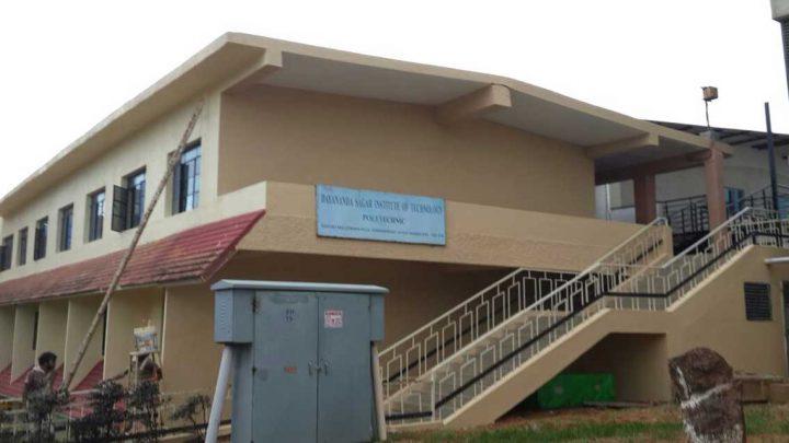 Dayananda Sagar Institute of Technology Polytechnic