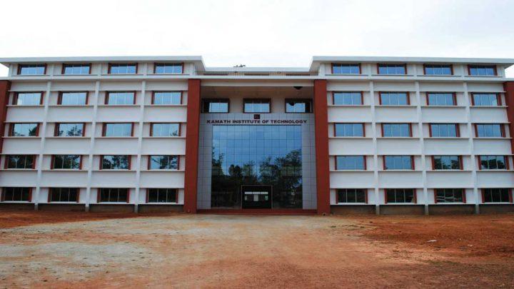 Kamath Institute of Technology Polytechnic