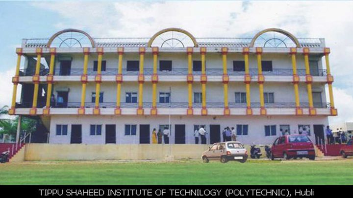 Tippu Shaheed Institute of Technology Polytechnic