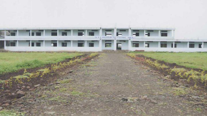 SGESS Dr. N.A Magadum Polytechnic, Ankali