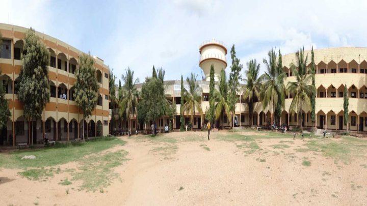 D. Banumaiahs Polytechnic