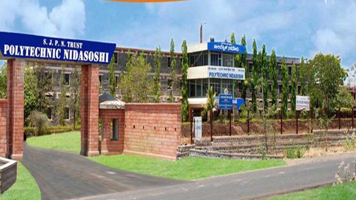 S.N.J.P.S.N.M.S Trusts Polytechnic
