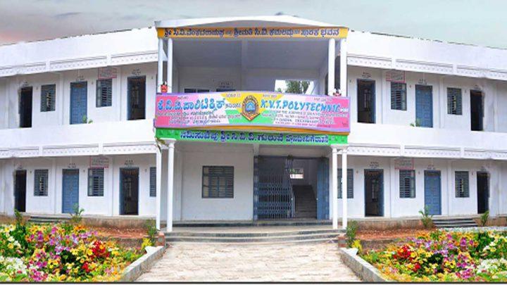 Sri K.V.T Polytechnic Aided