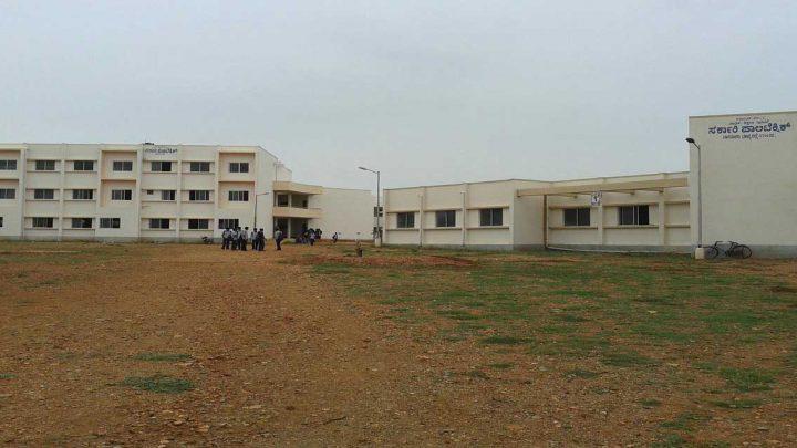 Government Polytechnic, Nagamangala