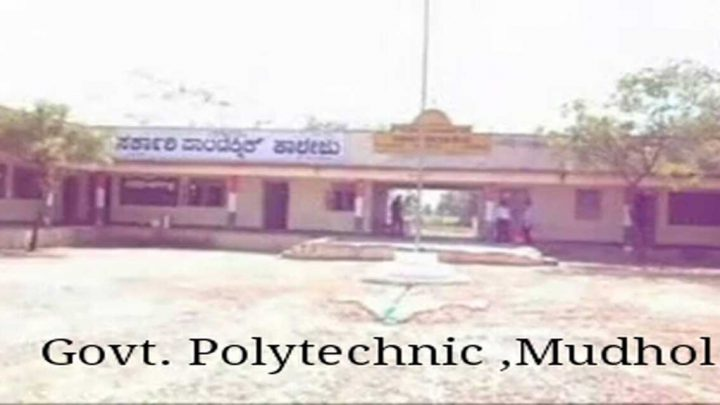 Government Polytechnic, Mudhol