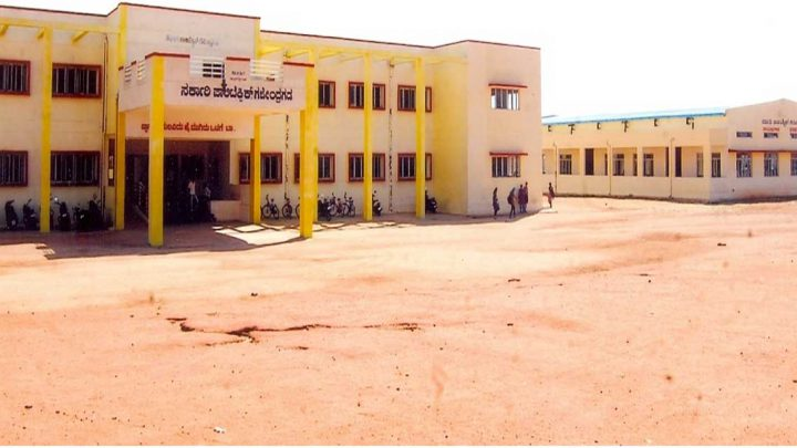 Government Polytechnic, Gajendragad