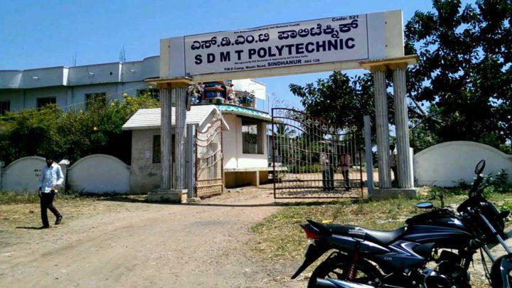 SDMT Polytechnic