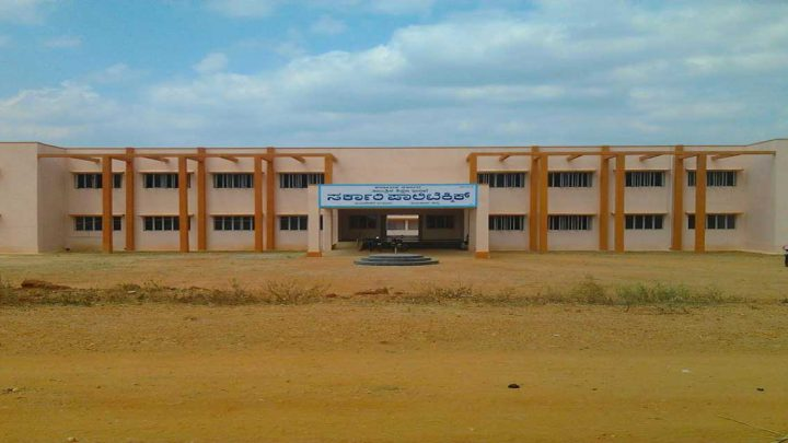 Government Polytechnic, Turuvekere