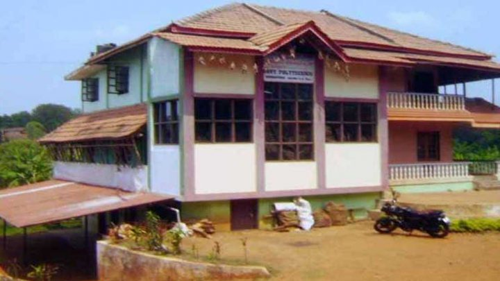 Government Polytechnic, Siddapur