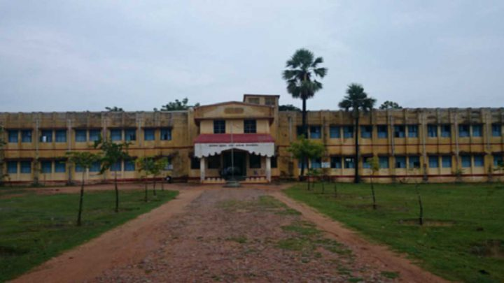 Government Polytechnic, Deodurg