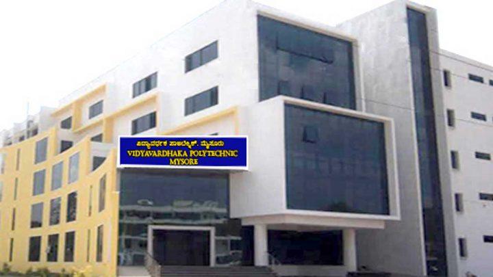 Vidyavardhaka Polytechnic
