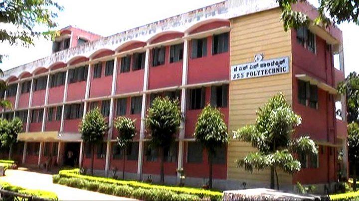 JSS Polytechnic, Nanjangud